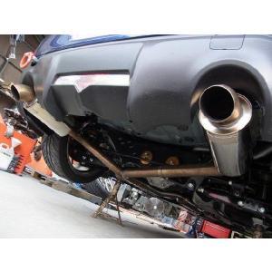 AUTOFACTORY BRZ ZC6 オリジナルリアマフラー FUJI (中間サイレンサー付き) dspeed
