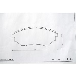 G1ブレーキパッド dp417 スバル レガシィ BM9 BR9(NA・25I Sパッケージ) BR9アウトバック(25I Sパッケージ) フロント D|dspeed