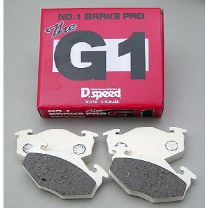 G1ブレーキパッド dp286 カプチーノ EA11R EA21R リア DSPEED BRAKEPADS|dspeed