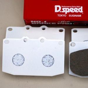 G1ブレーキパッド dp230  スカイライン ER34 (ターボ)  フロント 4POT DSPEED  SKYRINE BREKEPADS|dspeed