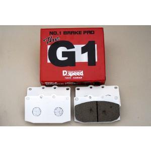 G1ブレーキパッド dp230  スカイライン ER34 (ターボ)  フロント 4POT DSPEED  SKYRINE BREKEPADS|dspeed|02