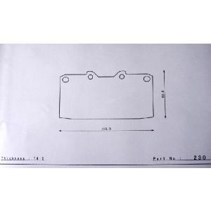 G1ブレーキパッド dp230  スカイライン ER34 (ターボ)  フロント 4POT DSPEED  SKYRINE BREKEPADS|dspeed|03