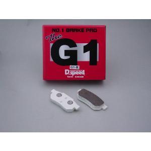 G1改ブレーキパッド dp210D ホンダ シビック EF9 CRX EF8 ドリフト用 DRIFT  リア DSPEED|dspeed
