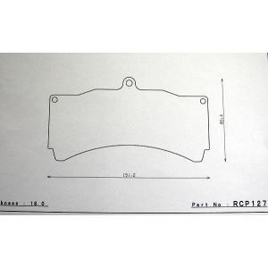 G1ブレーキパッド RCP127 GReddy GREX トラスト 6POTキャリパー用|dspeed