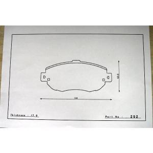 G2ブレーキパッド dp292 アルテッツァジータ JCE10W JCE15W GXE10W(純正17インチ車) フロント トヨタ  DSPEED AL|dspeed