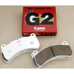 G2ブレーキパッド RCP112 ブレンボ インプレッサ GDB(WRX STI スペックC RA−R 6POT ブレンボ装着車) フロント DSPEE|dspeed
