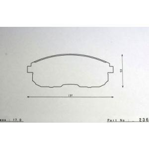 G2ブレーキパッド dp236  Z33 フェアレディー フロント DSPEED BREKEPADS|dspeed