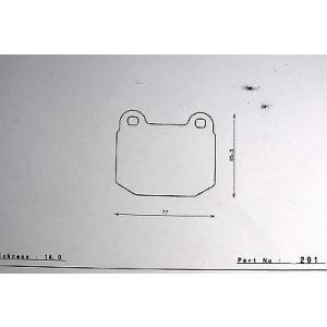 G2ブレーキパッド dp291 ブレンボ  インプレッサ GDB (ブレンボ車) リア  DSPEED Brakepads|dspeed