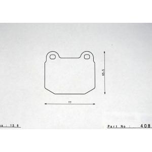 G2ブレーキパッド dp408  Z33  フェアレディー ブレンボ  リア 2OT DSPEED  |dspeed