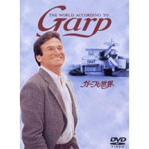 ガープの世界 [DVD]|dss