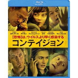 コンテイジョン [Blu-ray] dss
