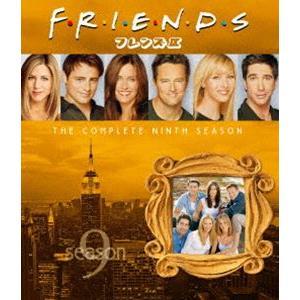 フレンズ〈ナイン・シーズン〉 コンプリート・セット [Blu-ray]|dss