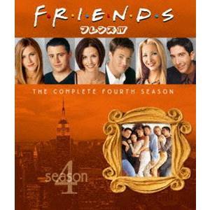 フレンズ〈フォース・シーズン〉 コンプリート・セット [Blu-ray]|dss