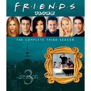 フレンズ〈サード・シーズン〉 コンプリート・セット [Blu-ray]|dss