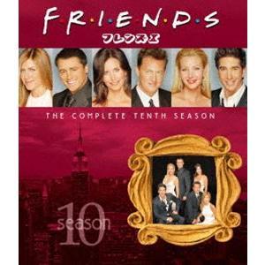 フレンズ〈ファイナル・シーズン〉 コンプリート・セット [Blu-ray]|dss