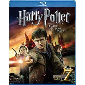 ハリー・ポッターと死の秘宝 PART 2 [Blu-ray] dss