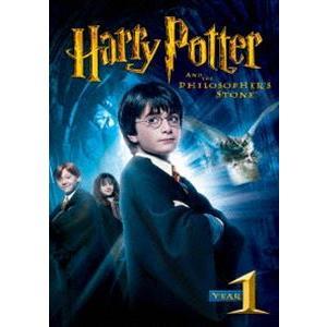 ハリー・ポッターと賢者の石 [DVD]|dss