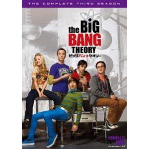 ビッグバン★セオリー〈サード・シーズン〉 コンプリート・ボックス [DVD]|dss
