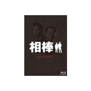 相棒 preseason ブルーレイ BOX [Blu-ray]|dss