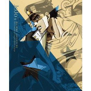 ジョジョの奇妙な冒険 スターダストクルセイダース エジプト編 Vol.1〈初回生産限定版〉 [Blu-ray]|dss