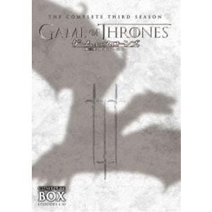 ゲーム・オブ・スローンズ 第三章:戦乱の嵐-前編- DVD コンプリート・ボックス [DVD] dss