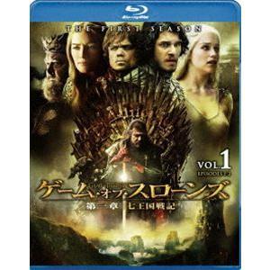 ゲーム・オブ・スローンズ 第一章: 七王国戦記 コンプリート・セット [Blu-ray] dss
