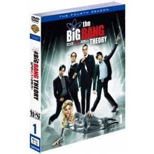 ビッグバン★セオリー〈フォース・シーズン〉 セット1 [DVD]|dss