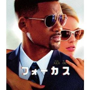フォーカス [Blu-ray] dss