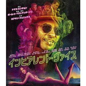 インヒアレント・ヴァイス [Blu-ray] dss