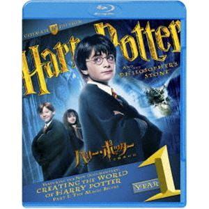 ハリー・ポッターと賢者の石 コレクターズ・エディション [Blu-ray]|dss