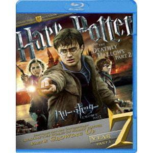 ハリー・ポッターと死の秘宝 PART 2 コレクターズ・エディション [Blu-ray] dss