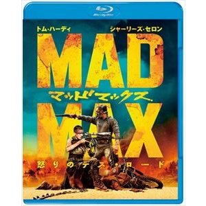 マッドマックス 怒りのデス・ロード [Blu-ray] dss