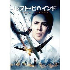レフト・ビハインド [DVD] dss