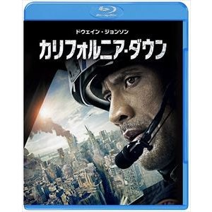 カリフォルニア・ダウン [Blu-ray] dss