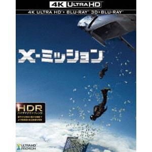 X-ミッション<4K ULTRA HD&3D&2D ブルーレイセット>(4K ULTRA HD Blu-ray) [Ultra HD Blu-ray] dss