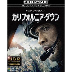 カリフォルニア・ダウン<4K ULTRA HD&ブルーレイセット>(4K ULTRA HD Blu-ray) [Ultra HD Blu-ray] dss