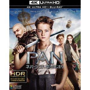 PAN〜ネバーランド、夢のはじまり〜<4K ULTRA HD&ブルーレイセット>(4K ULTRA HD Blu-ray) [Ultra HD Blu-ray] dss