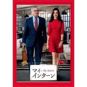 マイ・インターン [DVD]|dss