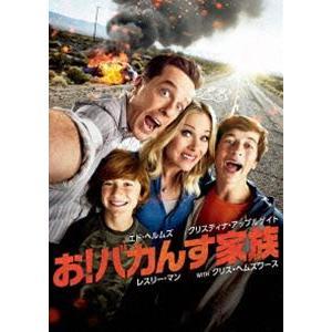 お!バカんす家族 [DVD] dss