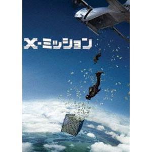 X-ミッション [DVD] dss