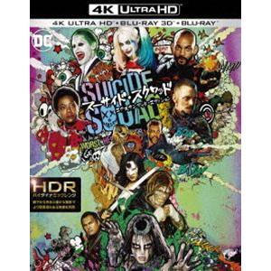 スーサイド・スクワッド エクステンデッド・エディション<4K ULTRA HD&3D&2Dブルーレイセット>(初回限定生産) [Ultra HD Blu-ray]|dss