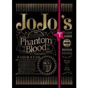 TVアニメ ジョジョの奇妙な冒険 第1部 ファントムブラッド Blu-ray BOX<初回生産限定版> [Blu-ray]|dss
