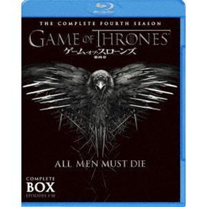 ゲーム・オブ・スローンズ 第四章:戦乱の嵐-後編- ブルーレイセット [Blu-ray] dss