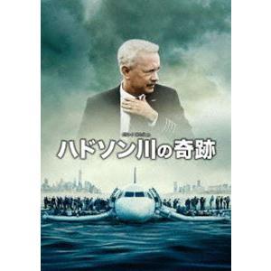 ハドソン川の奇跡 [DVD]|dss