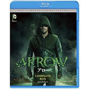 ARROW/アロー〈サード・シーズン〉 コンプリート・セット [Blu-ray] dss