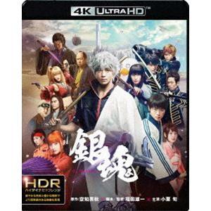 銀魂<4K ULTRA HD&ブルーレイセット> [Ultra HD Blu-ray]|dss