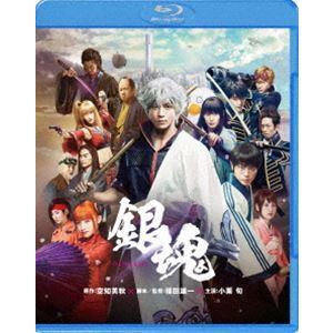 銀魂(通常版) [Blu-ray]|dss