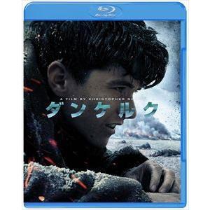 ダンケルク ブルーレイ&DVDセット [Blu-ray]|dss