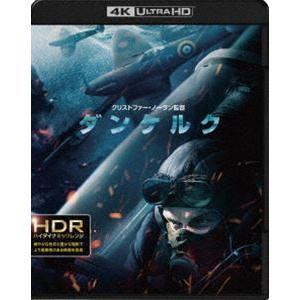 ダンケルク アルティメット・エディション<4K ULTRA HD&ブルーレイセット>(初回限定生産) [Ultra HD Blu-ray]|dss