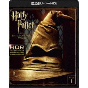 ハリー・ポッターと賢者の石<4K ULTRA HD&ブルーレイセット> [Ultra HD Blu-ray]|dss